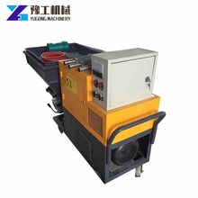 YG 311 wall cement mortar spray plastering machine for wall painting