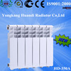 Newest competitive price for central heating home aluminium radiators for sale
