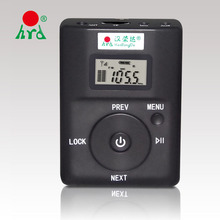 Hot Sale With Led Display Car Radio Mp3 Am Fm Broadcasting For Radio Station Equipment Transmitter
