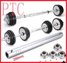 high quality adjustable Dumbbell, adjustable dumbbell 1090