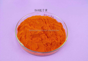 100% Natural Pink gardenia extract gardenia yellow pigment for curing chronic bronchitis