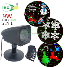 rainfall snowfall Christmas projector outdoor tree decoration Lighting christmas lights outdoor
