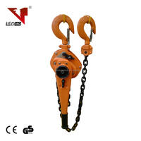 Alibaba China Supplier light 1.5 ton 3 ton1.5M manual vital lever block with chain