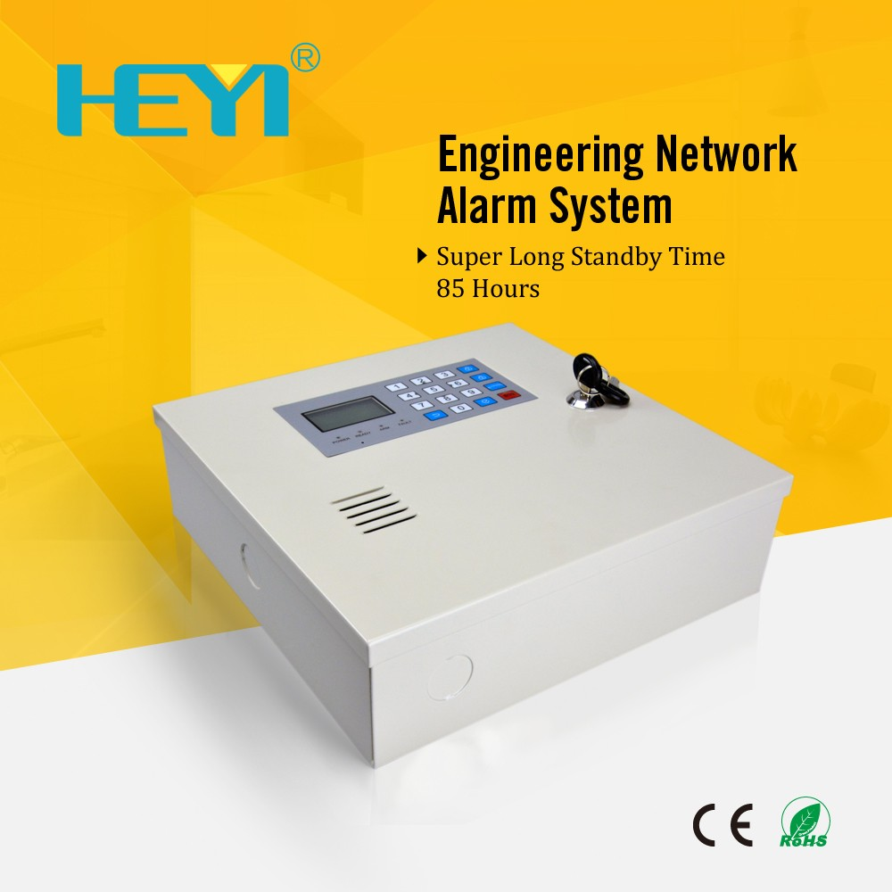 Financial system alarm system HY-518 telephone net work
