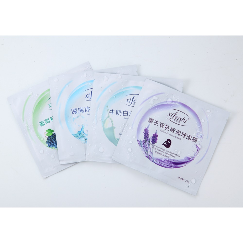 Newest Seaweed Moisturizing Whitening Silk Facial Mask 5pcs