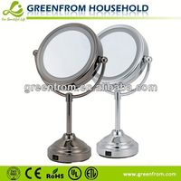 6 Inch Round Chrome Beautiful Tri Fold Lighted Makeup Mirror