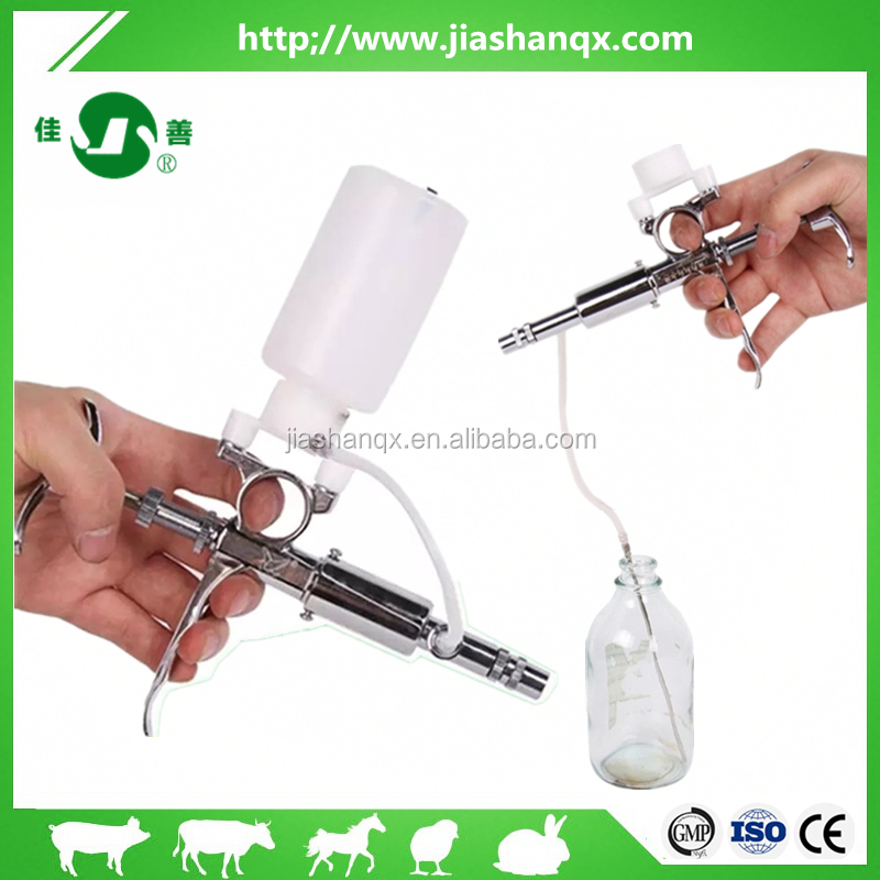 5ml animal pet adjustable insert bottle continuous syringe tool Insert a bottle of veterinary vaccine Chicken farm equipment
