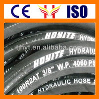 High quality hydraulic rubber tube in competitive price