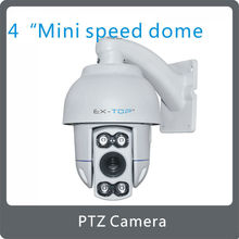720P HD PTZ 10X Zoom CCTV Rotating Outdoor Security Camera