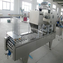 Automatic Frozen Food Cup Filling and Sealing Machine Equipment
