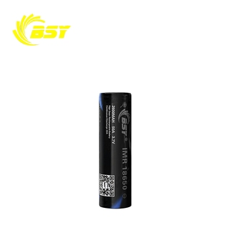 Polar Light series BSY 18650 battery 2600mah 50A flat lithium battery for e cigarette liquid box mod vaping electronic cigarette