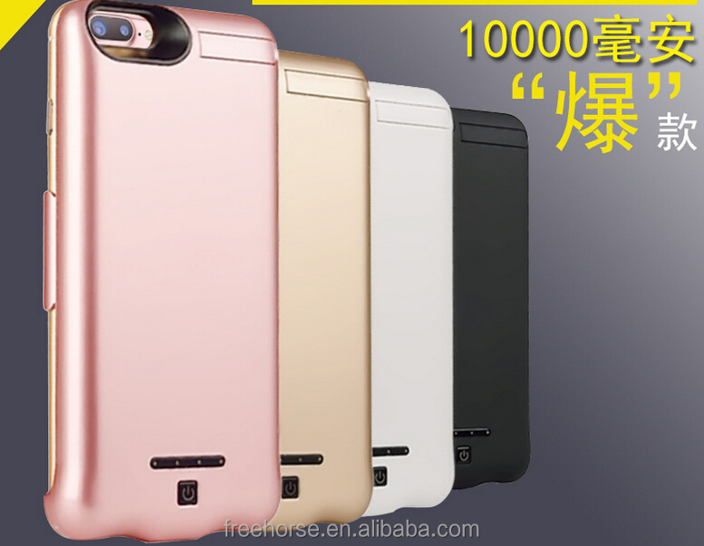 Made in china battery phone case plastic smart battery case for iphone 5 4200mah