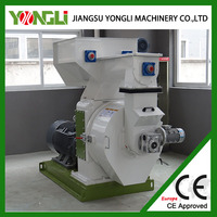 Advanced technology CE agriculture pellet mill for sale