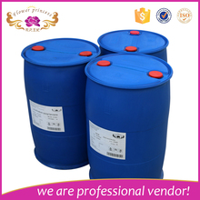 High quality cosmetic raw material supplier Sarkosyl