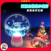 Party Favor and Festival Decoration 3D Light Color Flashing kids Decorate LED Night Light For Adults Factory Price