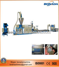 SJA Series Wasted Plastic Film Recycling Machine