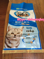 cat food pp woven bag 10kg poly bag for dog feed ,cattle ,rabbit ,pig ,cow packing feed bag 20kg 25kg 50kg