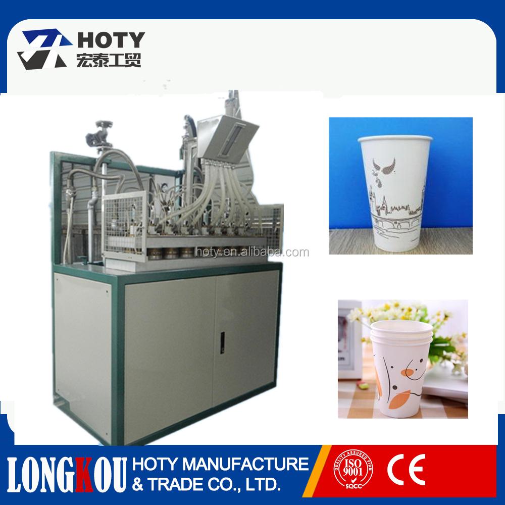 cup making machine