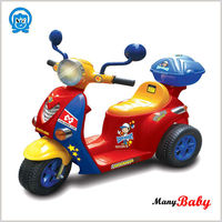 china cheap used kids electric car battery operated toy car