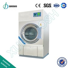Hot sale laundry drying machine,GDZ laundry machine factory,supply