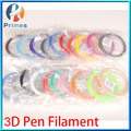 2016 3d pen refill ABS PLA, with 20colors