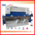 3.2 meters cnc hydraulic press brake with 100 ton