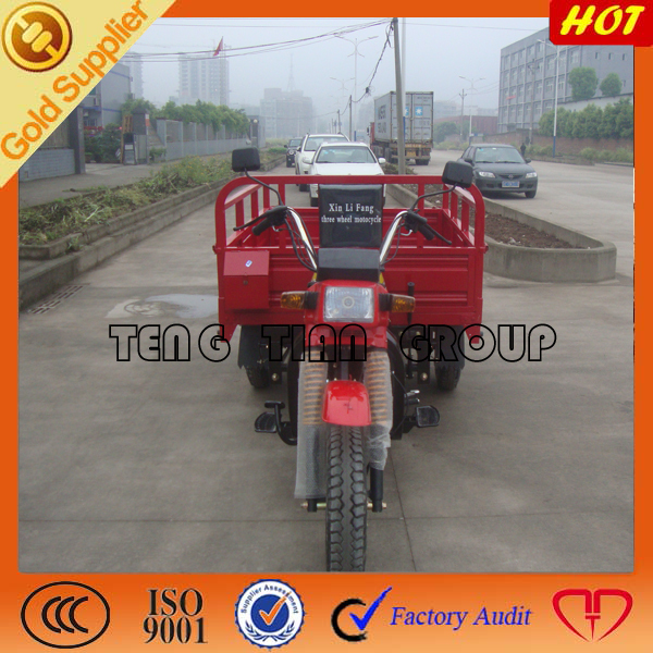 The New 5 wheeler tres motocicleta rueda en China