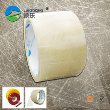 LingDong Brand high quality string tape