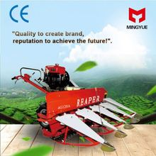 Sexy Costume Professional Mini Sorghum Corn Combine Harvester For Hot Sale