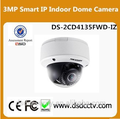 Hikvisio smart IP indoor Dome camera DS-2CD4135FWD-IZ
