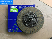 VOLVO SCANIA DAF MAN truck Clutch disc 430mm*24T VALEO