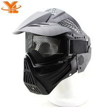 Inflatable Archery Tag Bunkers Face Mask, Paintball Mask