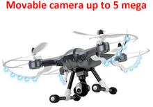 2.4G 4-AXIS Drone Movable Camera Up to 5 Mega Gray Quadcopter For Baby Toys Drone