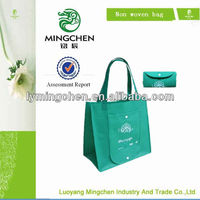 2013 new style Polyester Folding bag with plastic snap button pouch