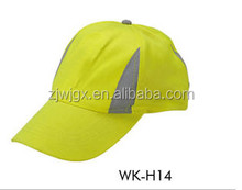 yellow hi vis safety hat fishing reflective cap