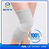 Aofeite CE & FDA Certificate High Elastic knee supporters AFT-MKB005