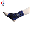 2016 top grade orthopedic ankle support as seen on TV