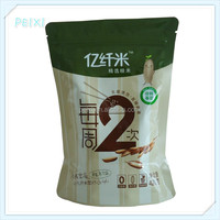 Laminated plastic food packing bag for rice FGB001