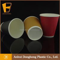 logo printed ripple paper cups/ paper cup for coffee with groove