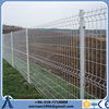 Alibaba China Trade Assurance ISO9001 358 fencing net iron wire mesh