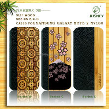 flip case cover for samsung galaxy note3/4, wooden & leather cover for samsung galaxy