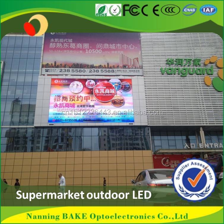 lighting wall advertising p16 control led screen software