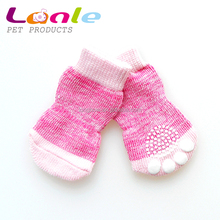2014 classical series pink interweave knitting cotton pet shoe socks for dogs cats