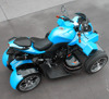 China Factory EEC road legal 250cc atv for sale