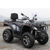 >300cc,>400cc Displacement and Gas / Diesel Fuel atv 700cc 4x4