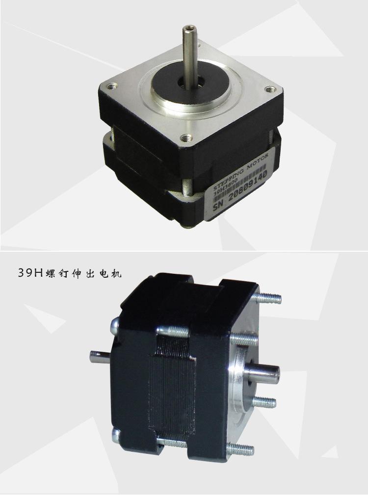 Professional Manufacturer Nema 16 Stepper Motor Controller