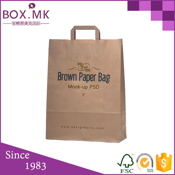 Food Grade Custom Design kraft paper cargo bag truck bag
