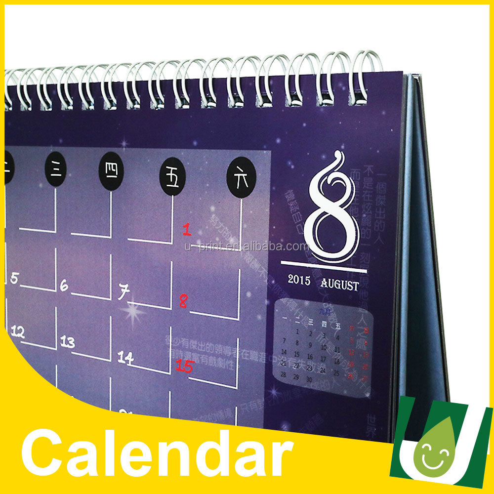 Factory price art coat paper with embossing desk calendar