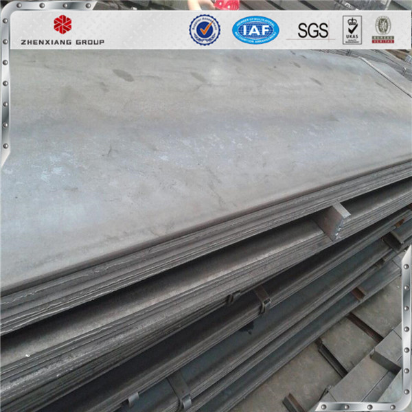 hot sale on china market structural steel hot rolled mild steel plate price