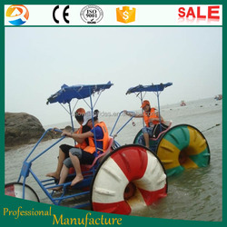 Family sports adult water bike for sale
